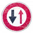 图库照片: Priority to oncoming traffic sign