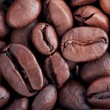 Grains of coffee. — Stock Photo