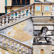 Baroque palace details — Stock Photo