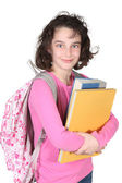 Young Elementary School Child With Backp — Stock Photo