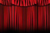 Simple Theater Stage Drapes With Harsh — Stock Photo