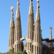 Sagrada Familia towers — Stock Photo #2178637