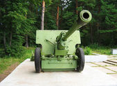 Anti-tank gun ZiS-3 — Stock Photo