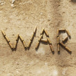 Stock Photo: War