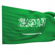 Royalty-Free Stock Photo: Flag of saudi arabia