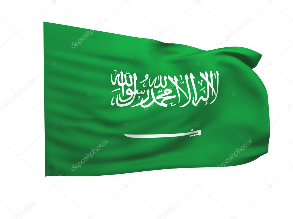 Flag of saudi arabia — Stock Photo #2178227