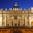 Saint Peters Basilica at night - Stock Photo