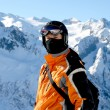Closeup of Skier or Snowboarder with Hel — Stock Photo