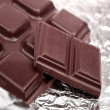 Broken chocolate — Stock Photo #2184204
