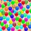 Stock Photo: Colorful party balloons background