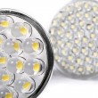 Led Light — Stock Photo #2671736