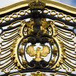 Stock Photo: Golden Gate at Buckingham Palace