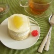 Stock Photo: Little pineapple cream gateau