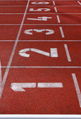 Racing lanes — Stock Photo