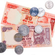 Royalty-Free Stock Photo: Indian currency cash