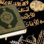 Islam — Stock Photo #2234809