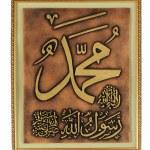 Islam frame. Isolated — Stock Photo #2234912