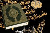 Islam — Stock Photo