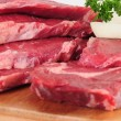 Raw meat. - Stock Photo