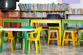 Classroom. — Foto Stock