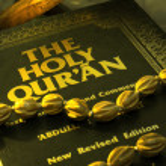 Koran. — Stock Photo