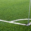 Stock Photo: Corner Kick area