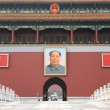 Tian'anmen - Stock Photo