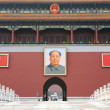 Stock Photo: Tian'anmen