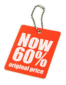 Sale tag — Stock Photo