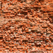 Stock Photo: Ruined brick wall