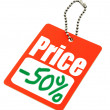 Half price tag — Stock Photo