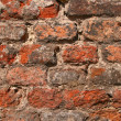 Close-up of ruined brick wall — Stock Photo