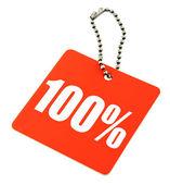 100 percent value tag — Stock Photo