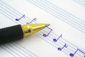 Hand written music note — Stock Photo