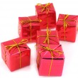 Group of christmas gifts on white - Stockfoto