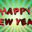 happy new year — Stock Photo #2165675
