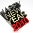 happy new year — Stock Photo #2165718