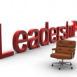 Leadership — Foto de stock #2166034