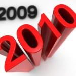 New Year — Stock Photo #2166815