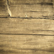 Wood — Stock Photo #2170885