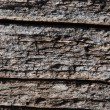 Royalty-Free Stock Photo: Brown wood texture1