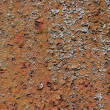 Stock Photo: Rusting metal 2