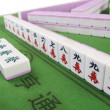 Royalty-Free Stock Photo: Chinese mahjong