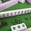 Mahjong - Stock Photo