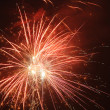 Brilliant fireworks — Stock Photo #2518057