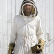 Stock Photo: Smiling Beekeeper