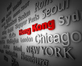 Metropolis Hong Kong — Stock Photo