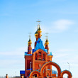 Royalty-Free Stock Photo: Church with golden domes.