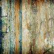 Old grunge wooden background — Stock Photo