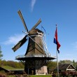 Stock Photo: Dutch windmill